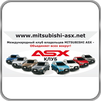 015_mitsubishi-asx_club.png