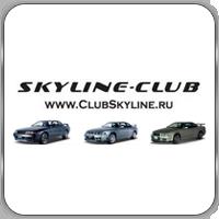 016_club_skyline.png