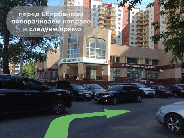 Маршрут от ул. Нижегородская